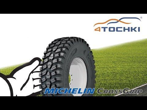 Michelin CrossGrip