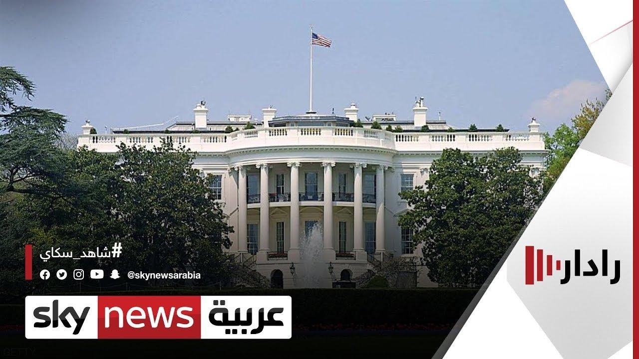 واشنطن تؤكد أهمية تماسك وقف إطلاق النار في ليبيا | #رادار  - نشر قبل 4 ساعة