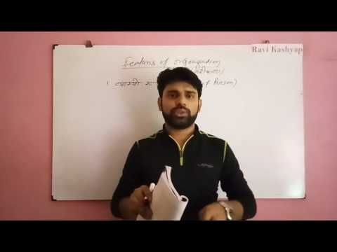 Business organisation and management for b.com 1st year in (Organisation part 1st)