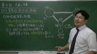 地理授業動画HP http://historiamundigeo.blogspot.jp/ 私の自己紹介動...