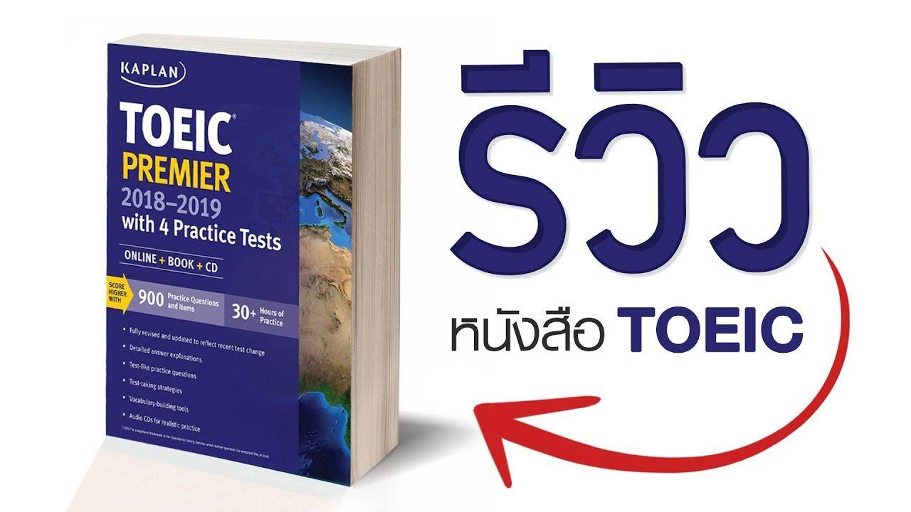 Kaplan Toeic Exam Book