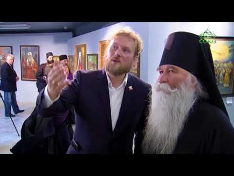 В день памяти Патриарха Тихона открылась историческая выставка в музее Храма Христа Спасителя