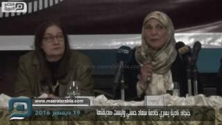 بالفيديو| نافية علاقة الصداقة بينهما.. جنجاه: نادية يسري خادمة سعاد حسني
