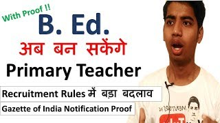B. Ed. Eligible for Primary Teacher Now !  | Check Now With Proof Gazette of India Notification NCTE