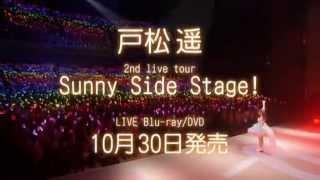 戸松遥 second live tour Sunny Side Stage! LIVE Blu-ray/DVD 2013年10...