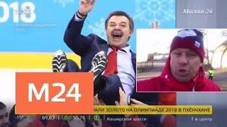 Олег Знарок будет тренером российских хоккеистов на чемпионате мира - Москва 24
