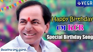 Cm KCR Birthday Special Song