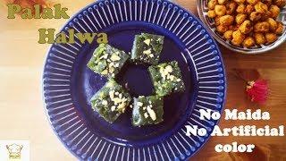 Palak Halwa How to make halwa without maida