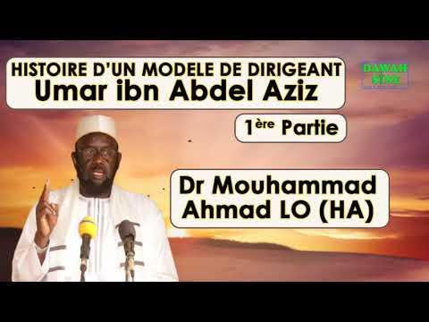 Histoire d'un modèle de dirigeant (Umar ibn Abdel Aziz) Partie1 || Dr Mouhammad Ahmad LO (HA)