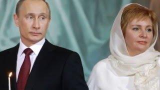 Жена Путина была стюардессой