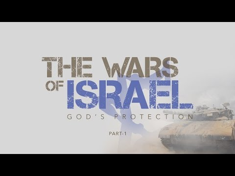 The Wars Of Israel (Part 1)