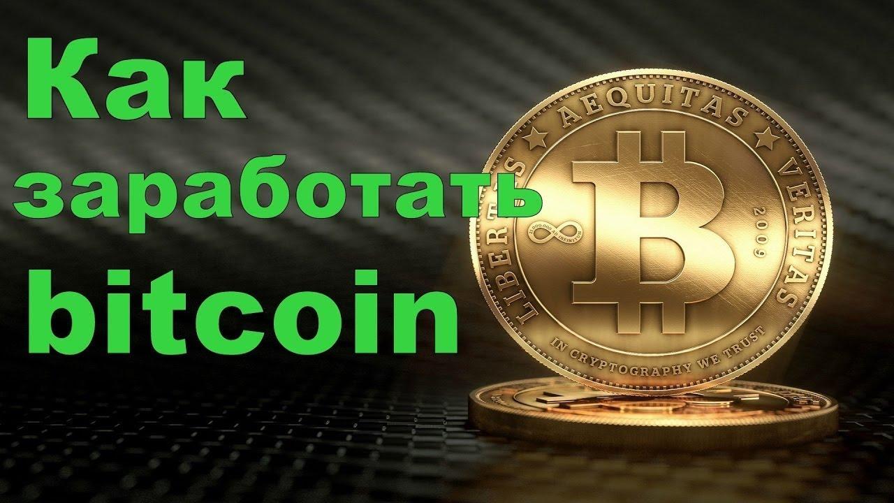 Новый Бот для Сбора Криптовалют | новый заработок на автомате