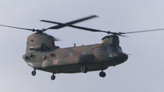 海上自衛隊 館山基地で行われるヘリコプターフェスティバル2013です。今...