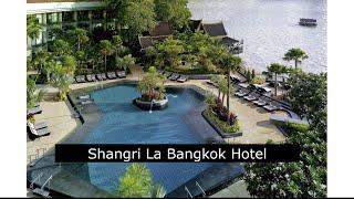 샹그릴라 방콕호텔 수영…