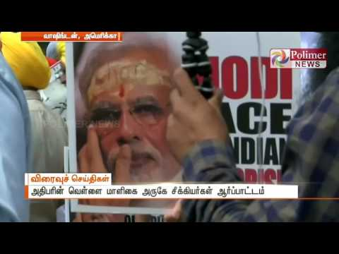 Sikhs Protested against PM Modi at US | Polimer News