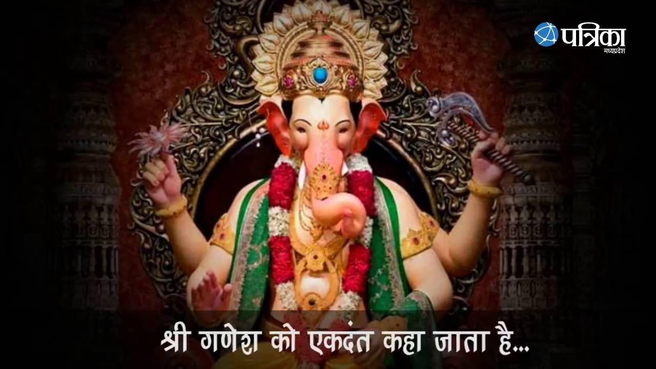 Why Lord Ganesha Called Ekdant Reason Behind Ganesha S Broken