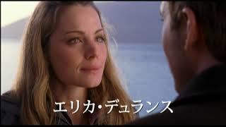 『バタフライ・エフェクト2』 予告編