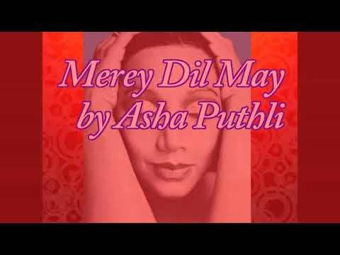 Mere Dil May Mp3