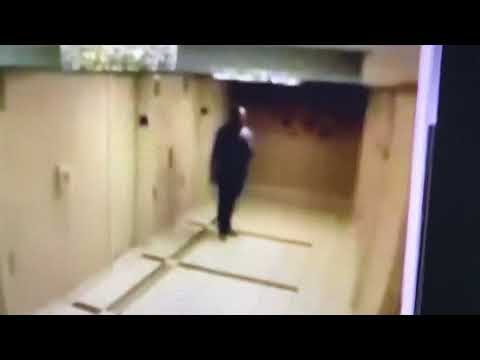 Kenneka Jenkins Creepy man lurkin! Looks like man blurred in kitchen!! Pt 1