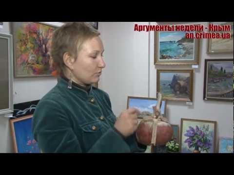 Газета Городские Вакансии Крым - Свежие вакансии