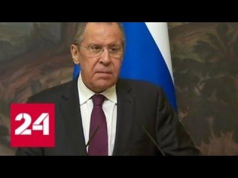 Лавров: Москва и