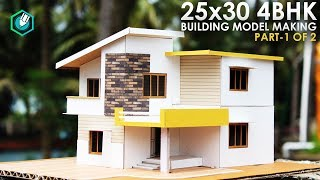 25x30 4BHK | Architecture MODEL MAKING | simple elevation model