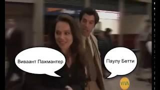 Сериал Новая жертва 1995