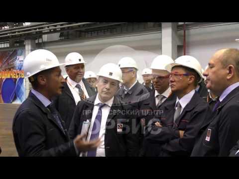 """Газпром трансгаз Волгоград"", 50 лет"