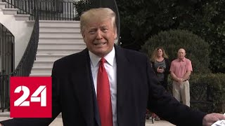 Не дали заслушать свидетелей в США демократы раскручивают импичмент Трампа - Россия 24