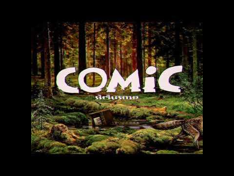 Siriusmo - Comic (Full Album)