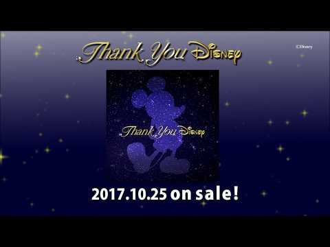 Thank You Disney / アルバム全曲試聴 (Album snippets)