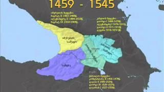 საქართველოს ისტორია 978-2014.History of georgia.