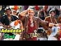 Arrambam | Arrambam Songs | Tamil Movie Songs | Adadada Arrambame song | Ajith | Yuvan