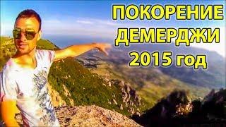 видео джип тур в Крыму