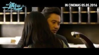 «北京遇上西雅图之不二情书» FINDING MR. RIGHT 2 : BOOK OF LOVE Final Trailer | In Cinemas 05.05.2016