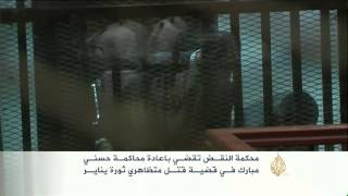 محكمة النقض تقضي بإعادة محاكمة مبارك في قضية القرن