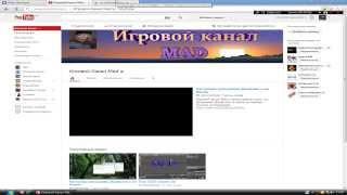 Как наложить музыку на видео на Youtube. Правила Ютюба.(Я Mad обьясняю как использовать треки без нарушений авторских прав на сервисе Youtube!, 2013-11-26T13:12:43.000Z)