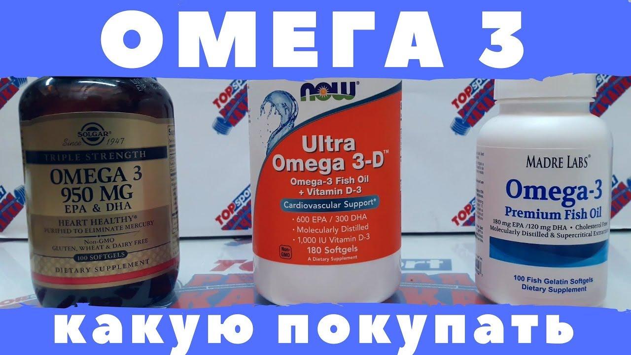 Самые Лучшие Omega-3 Тест 2019   лучшие таблетки для похудения 2019