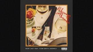 Dizo Last - Nkeneye Akandi feat. Slum Drip & Bushali (Audio)