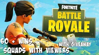 Fortnite: Squads With Subs Every Squad Win Gets A Prize (FORTNITE BATTLE ROYALE)