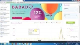как заработать на рекламе без сайта(вот ссылка на сайт https://www.admitad.com/ru/promo/?ref=52be9aa1a2., 2016-01-13T07:02:10.000Z)