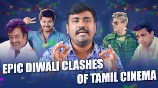 Ajith Vs Vijay | Rajini Vs Kamal
