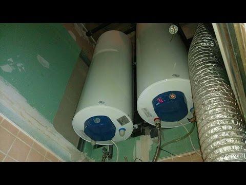 Instalaci n de termo el ctrico fleck instalacion - Termo electrico instalacion ...