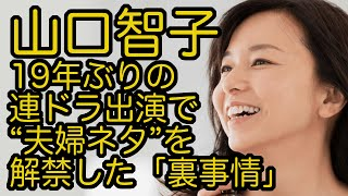 http://news.goo.ne.jp/article/dot/entertainment/dot-2015040800013.h...