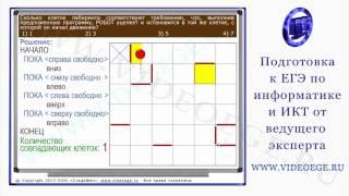 ДЕМО-вариант A13. ЕГЭ по информатике 2012 г. Презентация
