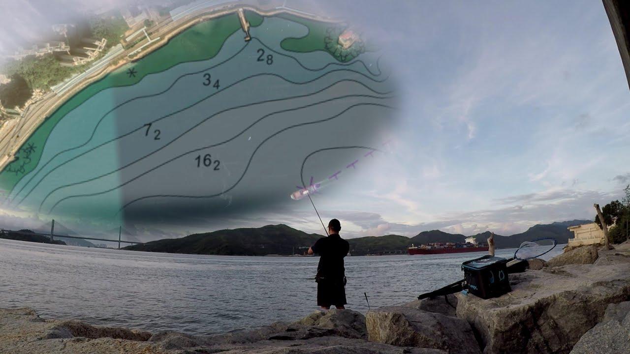 磯釣 | 示範怎樣看流水,用電子海圖找釣位@青龍頭