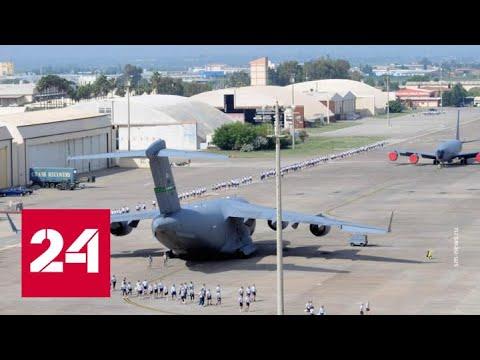 Турция важна для США: Пентагон ответил на угрозы Эрдогана - Россия 24