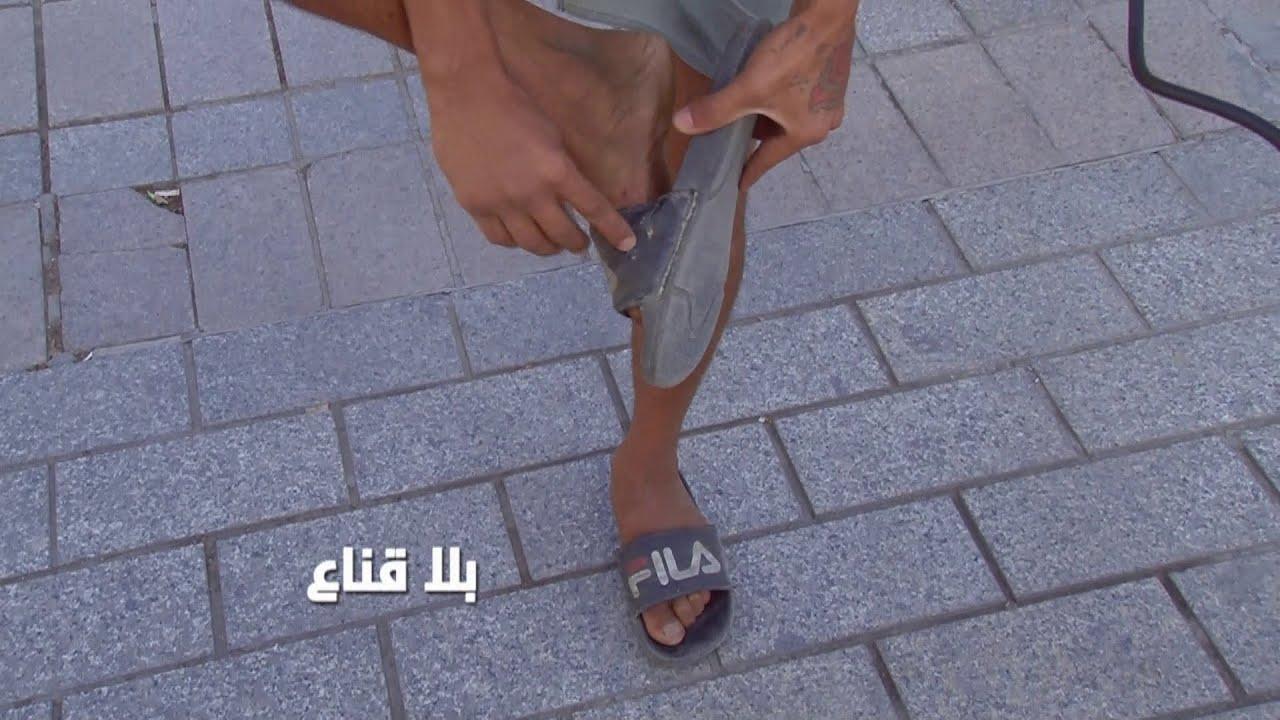 Download bila kinaa   !! روحو بيا من ألمانيا..واليوم عايش في تونس بشلاكة مقطعة حالتي حليلة وريحتي ناتنة
