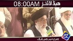 News Headlines   08:00 AM   11 April 2018   Lahore Rang