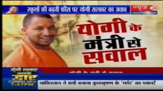 Yogi Sarkar Aapke Dwar : UP Minister Anupama Jaiswal || अनुपमा जायसवाल ||